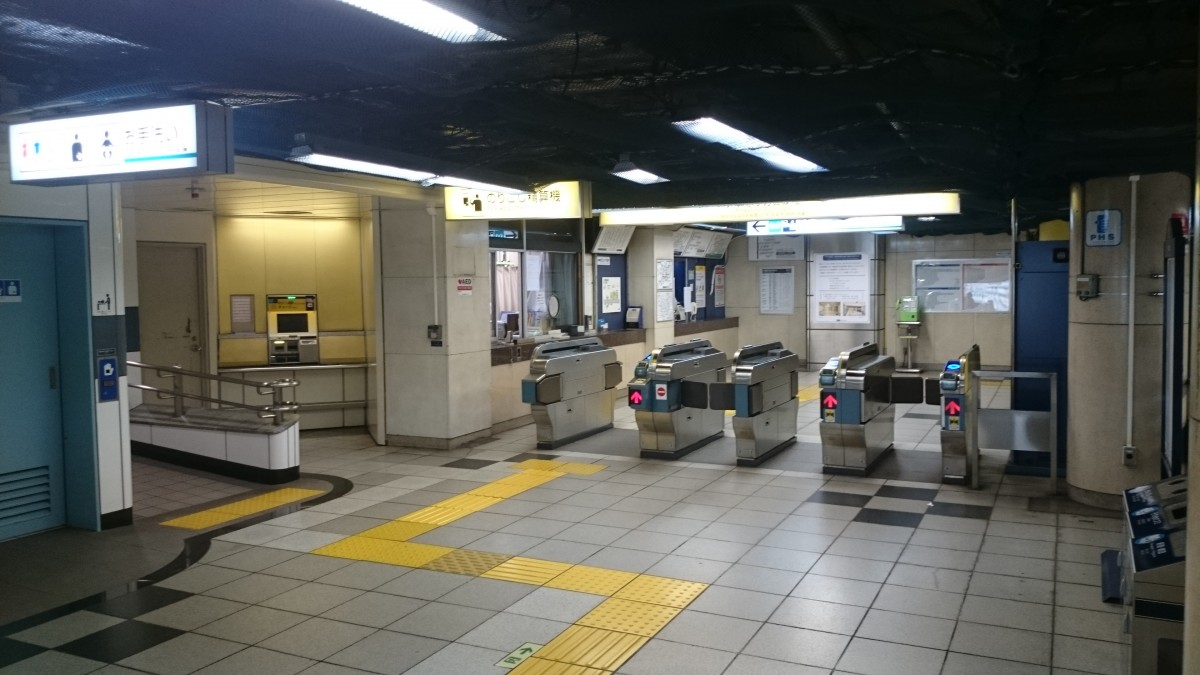 二重橋前:JR東京駅方面改札