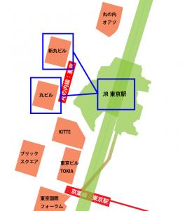 JR東京駅と丸ビル(新丸ビル)の位置関係
