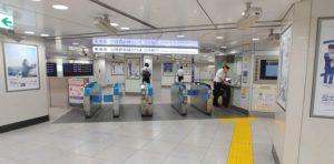 東京駅 東海道・山陽新幹線のりば(日本橋口)