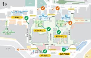 東京駅 改札内 新幹線 みどりの窓口