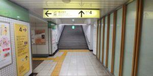 代々木公園駅 4番出口の階段下
