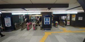 東西線 大手町駅の改札