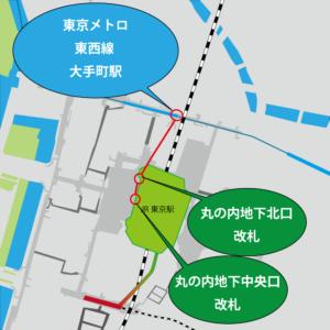 東京駅(在来線)から東西線のルート