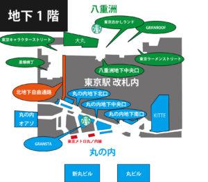 東京駅の北地下自由通路(八重洲<->丸の内)